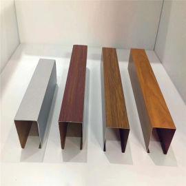 滾塗木紋鋁方通吊頂 自然紋路鋁方通工藝特點
