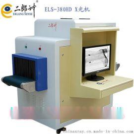 新疆金屬探測器廠家 鞋子金屬探測儀380HD價格 鞋子金屬探測儀器多少錢