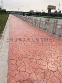 開縣強化料脫模粉保護劑 巫溪景觀彩色混凝土路面