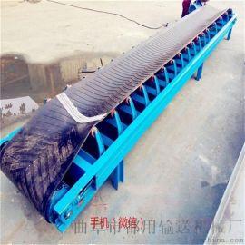 移動式皮帶輸送機廠家 大型工業專用輸送機