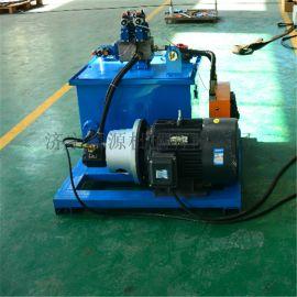 厂家定制液压动力站 小型液压站系统