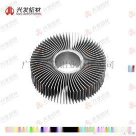 兴发铝业铝型材散热器(LED灯用)