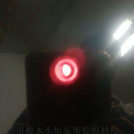 红外虑光片 透红外光学镜片 红外线穿透亚克力板材
