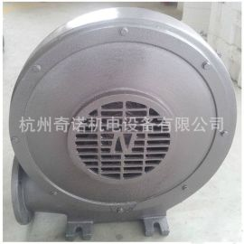 供應CZR-750型充氣城堡專用離心式低噪聲中壓鼓風機