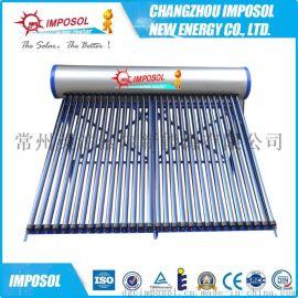 厂家直销120L-350一体非承压三高管太阳能热水器通过SGS认证