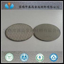 304、316L金属丝网烧结滤片、不锈钢烧结网滤片