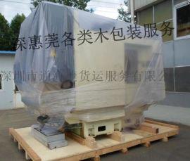 惠州木箱制作需要做好设备的承重防护