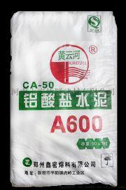 河南高铝酸盐新密水泥生产厂家