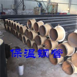 预制直埋保温钢管厂家