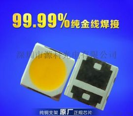 3535正白光灯珠 3535灯珠规格 led贴片