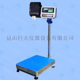 可打印產品品名毛重淨重皮重數量電子秤