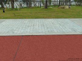 透水彩色混凝土-彩色水泥透水地面廠家 施工 材料報價