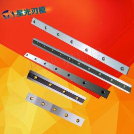 QC12Y液压摆式闸式剪板机刀片 Q11剪床上下刀