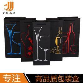 创意礼品手拎袋,广告宣传纸袋,精品红酒黑卡纸手提袋