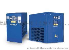 德耐爾冷凍式壓縮空氣幹燥機
