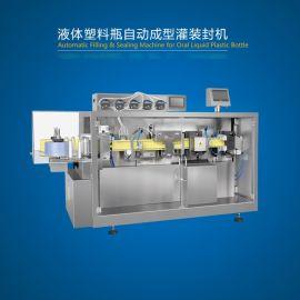廣州(口服液)液體塑料瓶自動成型灌封機