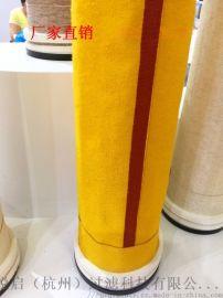 工業防塵布袋  常溫高溫 防靜電針刺氈布袋定制