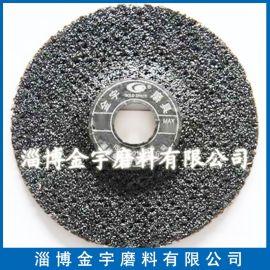 網狀鈸型砂輪100x2.5x16mm