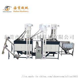 静电材质分选机适用于各类密度浮选法难以分选的塑料材质。