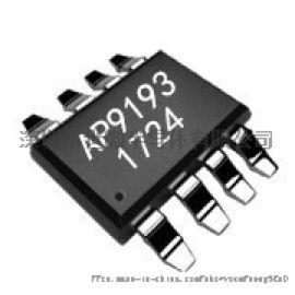 AP9192同步升壓恆壓芯片_<1μA電源IC