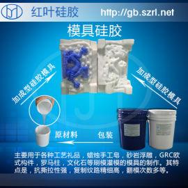 高温模具硅胶 收缩率低的加成型硅胶