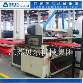 江苏贝尔机械,欧式合成树脂琉璃瓦生产线