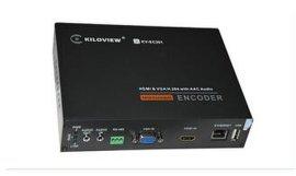 HDMI/VGA高清视频编码器,视频直播专项