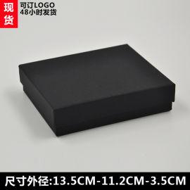 天地盖现货包装套盒 礼品纸盒 可定做耳机盒 硬盒