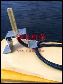 耐高溫cJK-1Z-KB防爆磁性限位開關【環氧樹脂灌封】