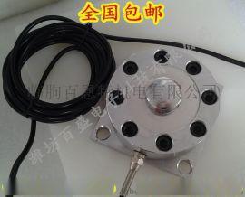 JLBU輪輻式稱重感測器/拉壓力感測器/料鬥稱 汽車衡輪輻式稱重