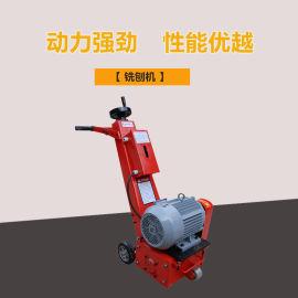 凿毛机价格 无尘手扶式铣刨机 多功能电动铣刨机