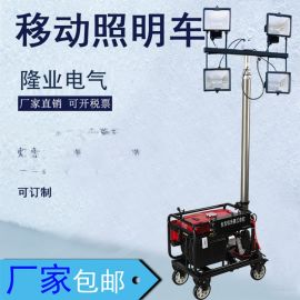 移動式工程照明車、LED太陽能智慧照明移動燈塔