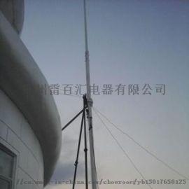 10米玻璃鋼避雷針 通訊站雷達避雷針環境監測避雷針