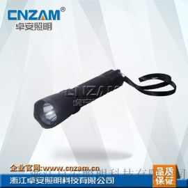 卓安照明 LED 多功能強光手電 ZJW7622