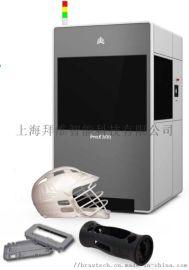 生產級3D打印機 ProX800 上海 廠家