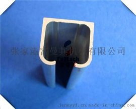 铝合金 6063-T5轨道铝合金窗帘导轨型材