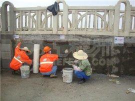 混凝土收缩裂缝图片_混凝土缺陷修补市场,混凝土缺陷修补代理加盟-中国制造网