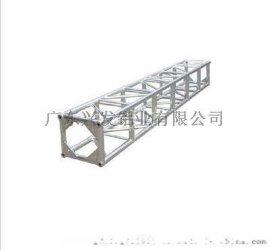 广东兴发铝业舞台支架用耐用铝管材
