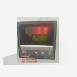 厂家直销热收缩包装机温控仪 RB-10微型智能温控表批发