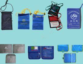 专业生产牛津布资料袋,广告宣传资料袋