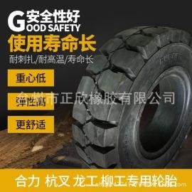 隧道衬砌台车实心轮胎825-15 合力叉车825-15实心轮胎
