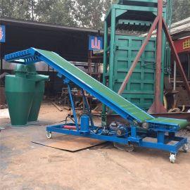 可升降半掛車裝貨輸送機 碎玻璃圓管皮帶輸送機Lj8