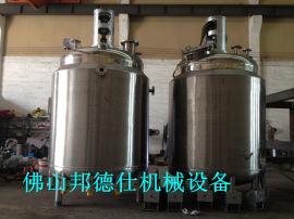 有機硅樹脂反應釜  有機硅生產設備
