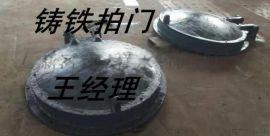 管道口安装防倒灌铸铁圆拍门型号1200mm