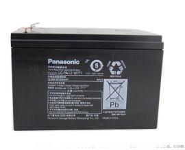 蓄電池鬆下電池,UPS電池電源