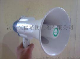 微型消防站-消防喊話器