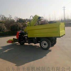 小型柴油自裝自卸三輪清糞車 牛場便便清理車