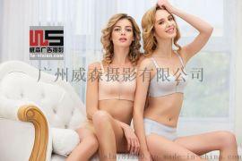 广州内衣 内裤 泳装 情趣 情侣 内衣模特拍摄外国模特摄影