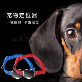 宠物智慧管理 宠物GPS定位器