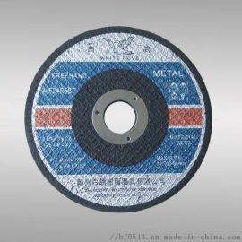 江蘇400*3.2*32碳鋼專用切割砂輪圖片